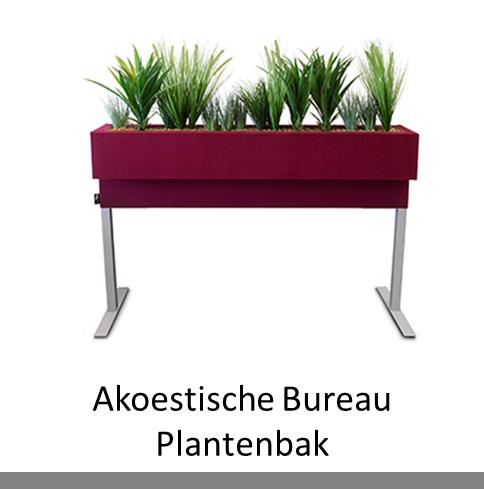 Kantoorinrichting / akoestische plantenbak
